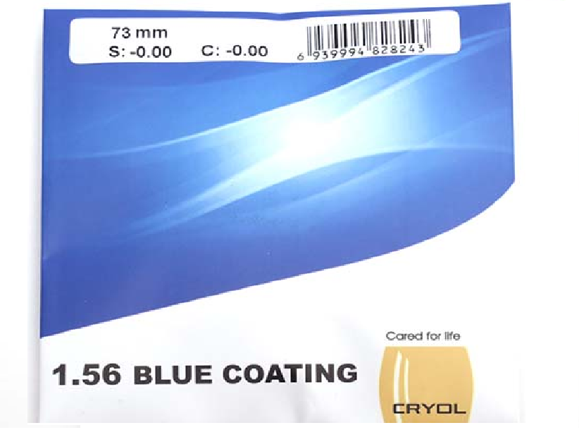 Blue Coating (2.шт)