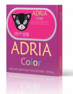 ADRIA 3 Tone