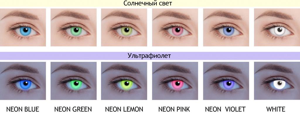 ADRIA NEON 2 шт.