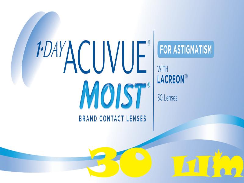 1-Day Acuvue MOIST (30 шт.)